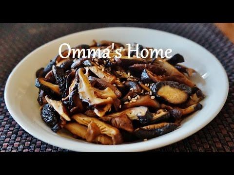 Recipe korean vegan stir fried shitake mushroom by ommas home recipe korean vegan stir fried shitake mushroom by ommas home youtube forumfinder Images