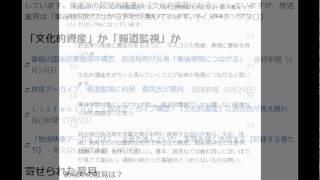 ヒロミより悲惨な最後!? 『アイアンシェフ』『キャプテン☆ドみの』ら伝説の打ち切り番組