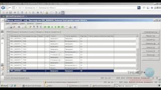 Видеокурс: Введение в Microsoft Dynamics AX 2009 Часть 1.
