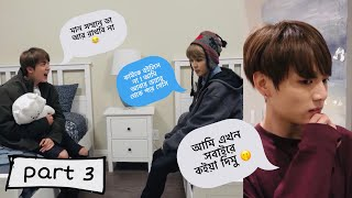 BTS রুম সিলেকশন গেম Bangla Funny Dubbing   Run BTS 70 part 3 #btsbangladubbing
