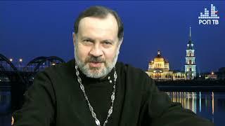 Протоиерей Игорь Петров о Боге (беседа 20 - 2017)