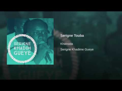 Wolofal Serigne Touba (feat. S. Khadim Gueye) - Touba TV