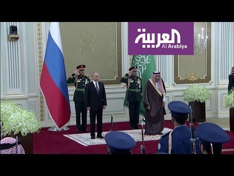 مراسم استقبال الرئيس الروسي في قصر اليمامة بالرياض  - نشر قبل 2 ساعة