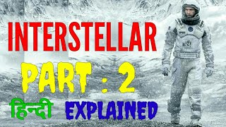 interstaller part 2 hindi ( expalined )