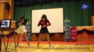 Publication Date: 2016-12-26 | Video Title: 風采中學學生會Christmas Party-SNDHK表演