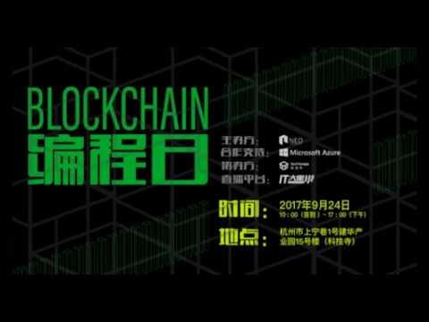 Tan Yuan's Presentation for NEO Programming Day