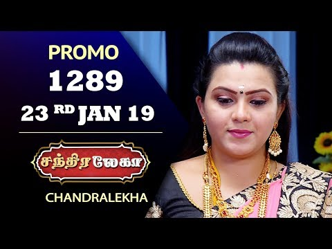 Chandralekha Promo 23-01-2019 Sun Tv Serial  Online