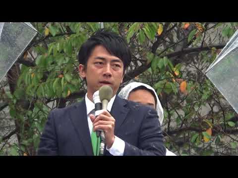 小泉進次郎は大企業の内部保留をどう考える!