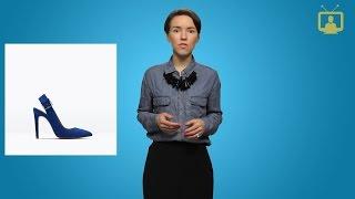 Обувь 2015. Урок стиля / VideoForMe -  видео уроки