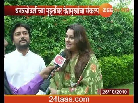 Congress Leader Dhiraj