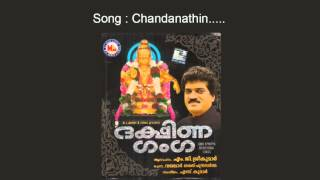 Video Chandanathin - Dhakshina Ganga download MP3, 3GP, MP4, WEBM, AVI, FLV Februari 2018
