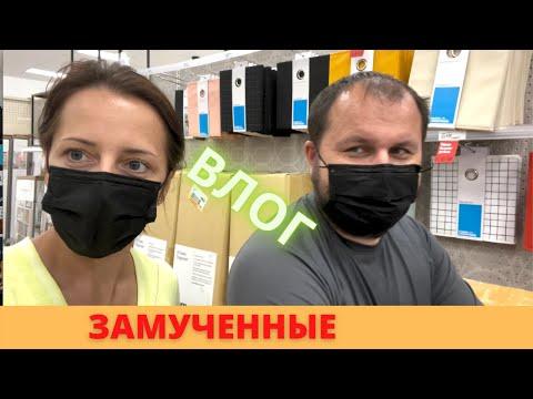 #239 Жизнь в США-Влог-Гуляем по магазинам-Новый русский магазин в Нейплс-Пятница