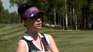 Уроки гольфа от Pine Creek Golf Resort: Урок #1
