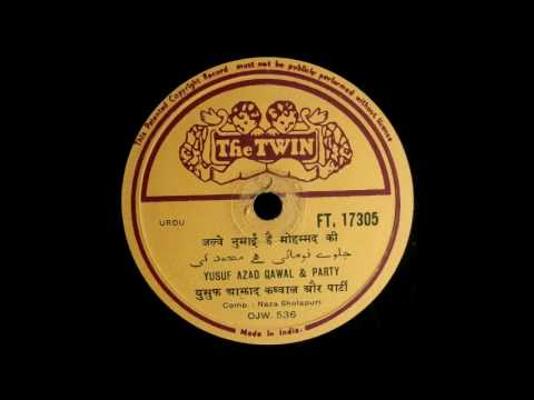 78 rpm shellacs ‣ Records from old India PART 1/4