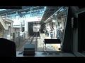 菊名駅を出発して新横浜駅に到着する横浜線E233系の前面展望