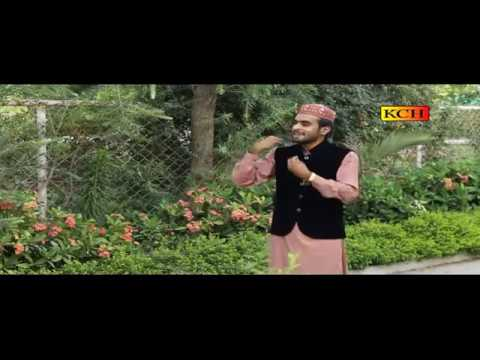 Mah e Ramzan A Gya Momino Khushyan Manoo  - Shumail Ali Qadri