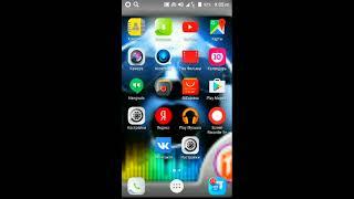 видео Проверьте подключение к сети ошибка воспроизведения Youtube Android