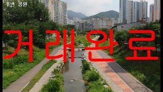 경기 남양주시 호평동 다용도상가임대 다용도상가점포월세 …