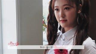 이달의소녀탐구 #386 (LOONA TV #386)
