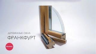 видео спб деревянные окна