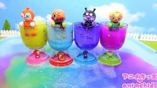 アンパンマン おもちゃ アニメ バスボム ガシャポンできめよう! おもちゃはなにかな? バスボール びっくらたまご 入浴剤 アニメキッズ