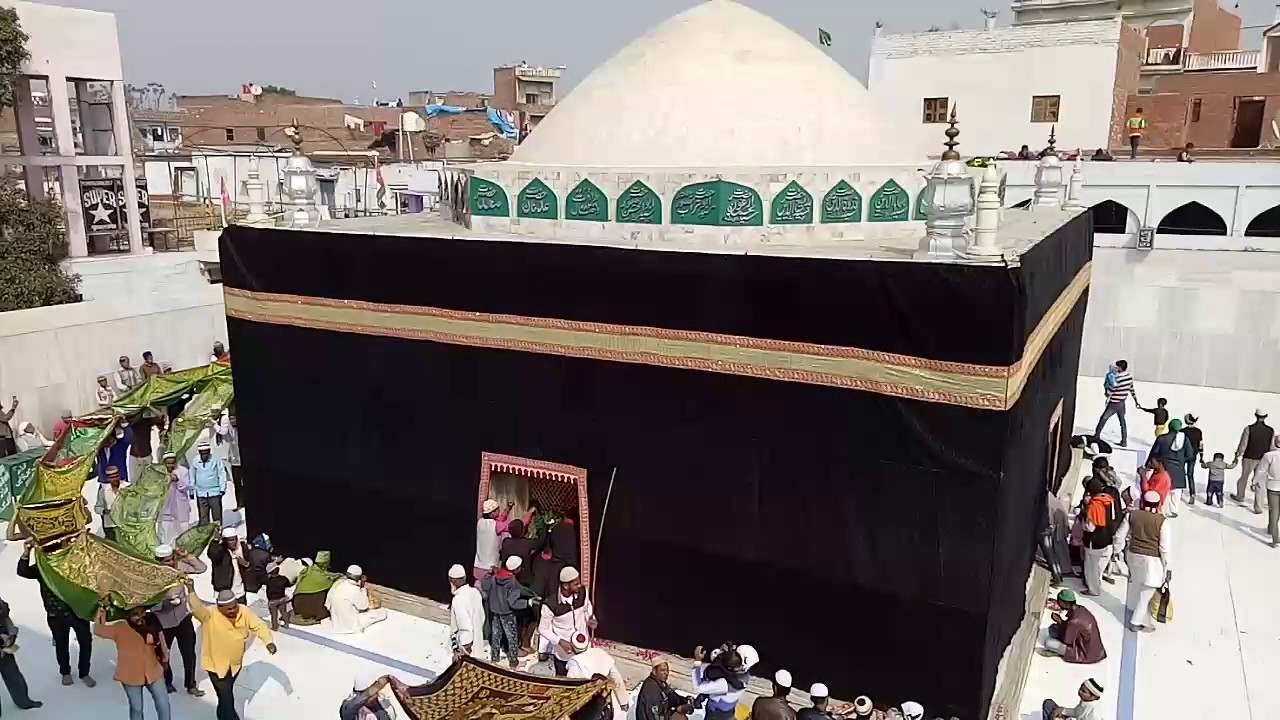 Image result for Hazrat Syed Zinda Shah Madar