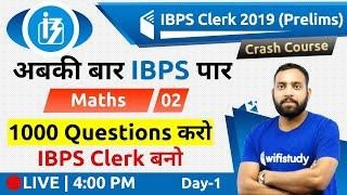 4:00 PM - IBPS Clerk 2019 (Pre) | Maths by Arun Sir | 1000 Questions Series (Part - 1)