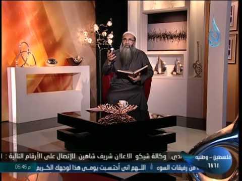 الندى: الاقتداء  | المحبة والقبول والعمل والنصرة | الشيخ أحمد عبد الرحمن النقيب