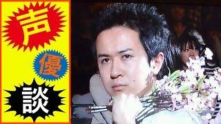 声優の杉田智和さんの心温まるエピソードを、井口裕香さんがガチで熱く...
