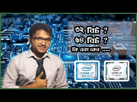 Bit Vs Bit Processor And Operating System Which One Do You Need