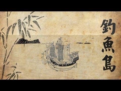 Japan China disputed islands