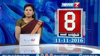 News @ 8 PM   News7 Tamil   11/11/2016