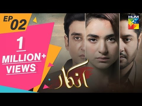 Inkaar Episode #02 HUM TV Drama 18 March 2019 Mp3