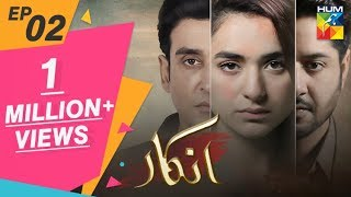 Inkaar Episode #02 HUM TV Drama 18 March 2019