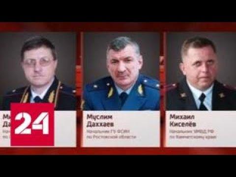 Путин подписал указ о кадровых назначениях в силовых структурах - Россия 24