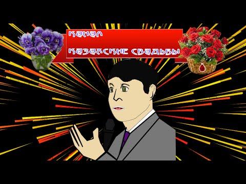 века поздравления на день свадьбу на казахском и русском достижении семи