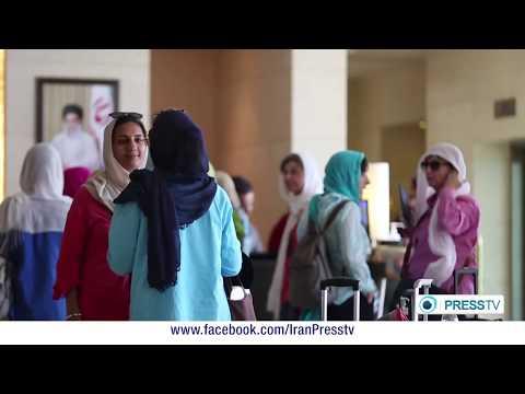 Tehran, IRAN | Eavar Travel Agency