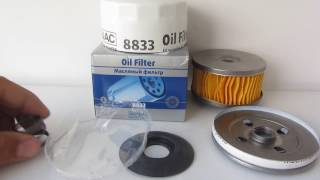 Масляный фильтр NAK 8833