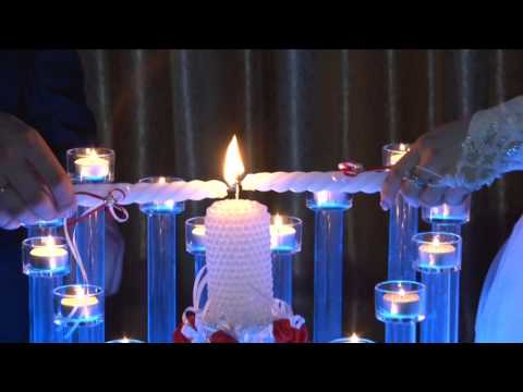 Семейный очаг. Зажжение семейного очага на свадьбе.