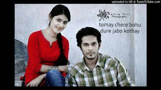 Tomay chere bohu dure  song cover by Sneha bera and Shafiq Ahmed (lyrics in the description box)