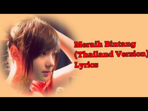 Meraih Bintang (Thailand Version) - Full Lyrics