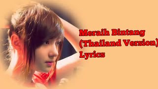 Meraih Bintang Thailand Version Full Lyrics.mp3