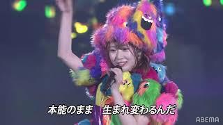Halloween Night - ハロウィーン・ナイト - SKE48 - Takayanagi Akane Graduation Concert #SKE48 #ハロウィーン・ナイト #高柳明音.