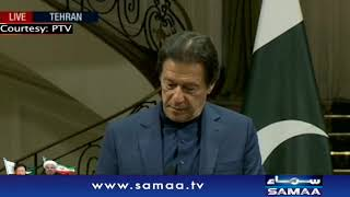 PM Imran Khan And President Iran Joint Press Confrence | SAMAA TV | 13 October 2019