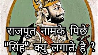 "Why Rajputs use ""singh"" word after their names ?"