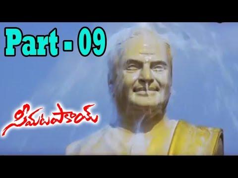 Seema Tapakai Movie || Allari Naresh, Poorna || Part 09/09