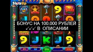 [Ищи Бонус В Описании ] Вулкан Казино 24 Игровые | зал игровых автоматов вулкан