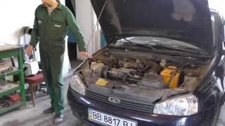 Советчики - вредители.Ремонт автомобиля ВАЗ - Калина(, 2016-10-31T04:52:48.000Z)