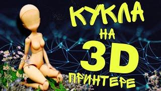 Новый дом для муравьев! Напечатал на 3D принтере!