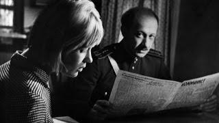 Верность (1965) фильм